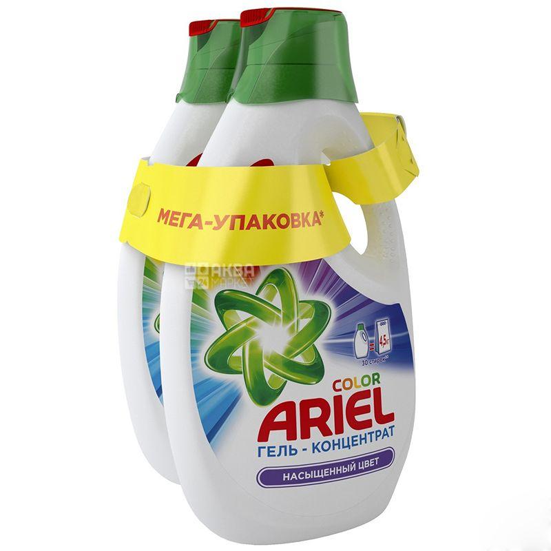 Ariel Color, Жидкий стиральный порошок, 2 шт. х 1,95 л