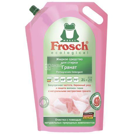 Frosch Гранат, Рідкий засіб для прання, 2 л