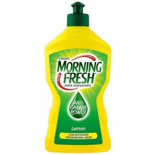 Morning Fresh, Жидкость для мытья посуды, Лимон, 900 мл