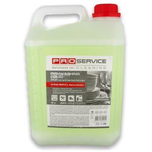 Pro Service, Средство для мытья посуды, Алоэ-вера с бальзамом, 5 л