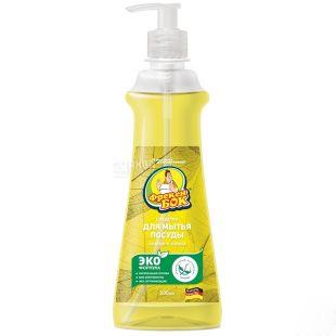 Freken Bok, Eco Dishwashing Liquid, Lemon and Olive, 500 ml