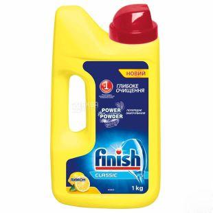 Finish, Порошок для мытья посуды, Для посудомоечной машины, Лимон, 1 кг