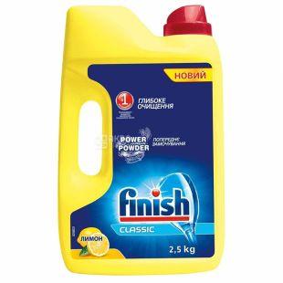 Finish, Порошок для мытья посуды, Для посудомоечной машины, Лимон, 2,5 кг