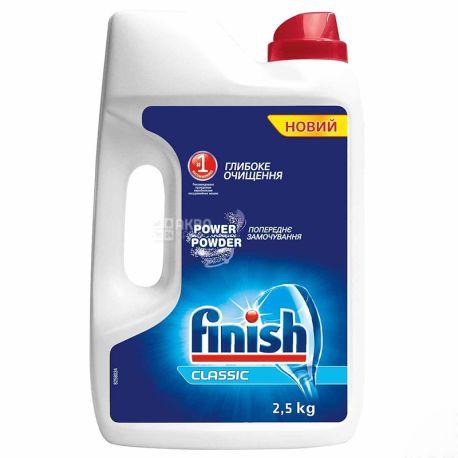 Finish, Порошок для миття посуду, Для посудомийної машини, 2,5 кг