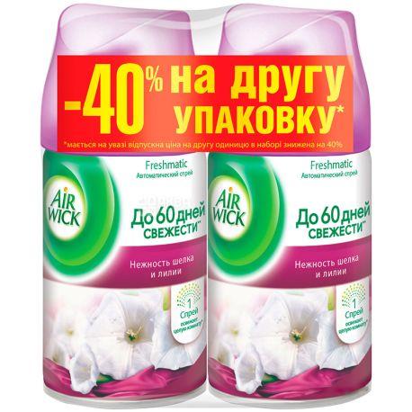 Air Wick Freshmatic, Сменный баллон, Нежность шелка и лилии, - 40 % на вторую единицу, 250 мл, Упаковка 2 шт.