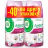 Air Wick Freshmatic, Змінний балон, Ніжність шовку і лілії, - 40% на другу одиницю, 250 мл, Упаковка 2 шт.