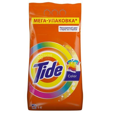Tide Color, Порошок стиральный автомат, 9 кг, м/у