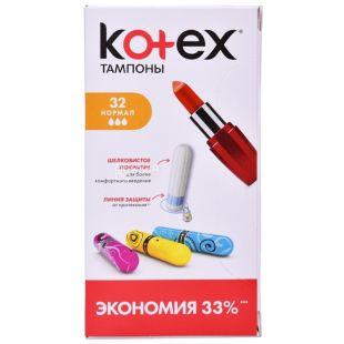 Kotex Normal Гигиенические тампоны, 32шт, картонная коробка