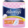 Always Classic Sensitive Single, Гигиенические прокладки, 4 капли, 9 шт.