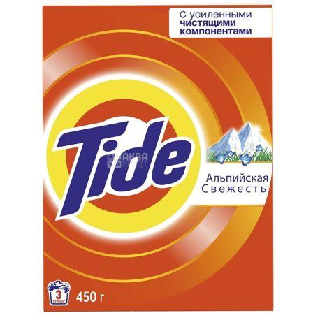 Tide Альпийская свежесть, Порошок стиральный автомат, 450 г, картон