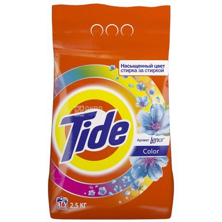 Tide Color Lenor Effect, Порошок стиральный автомат, 2,5 кг, м/у