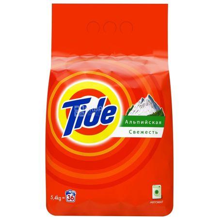 Tide Альпийская свежесть, Порошок стиральный автомат, 5,4 кг, м/у