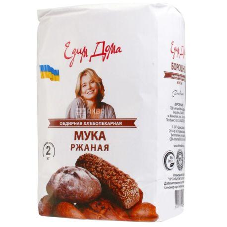 Едим дома, 2 кг, Мука ржаная обдирная