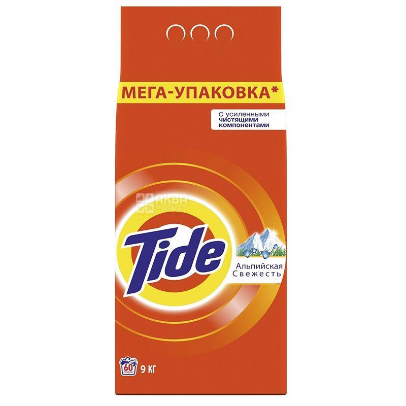 Tide Альпийская свежесть, Порошок стиральный автомат, 9 кг, м/у