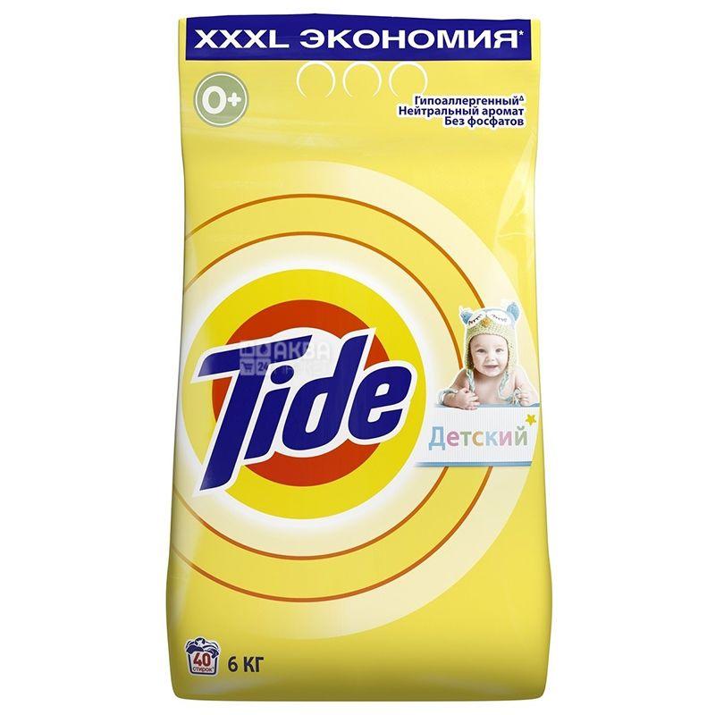Tide, Стиральный порошок для чувствительной и детской кожи автомат, 6 кг, м/у