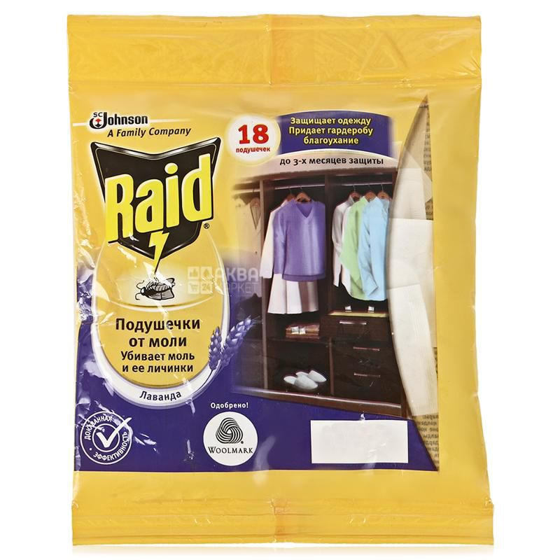 Raid, Moth Pads, Lavender, Packing 18 pcs.