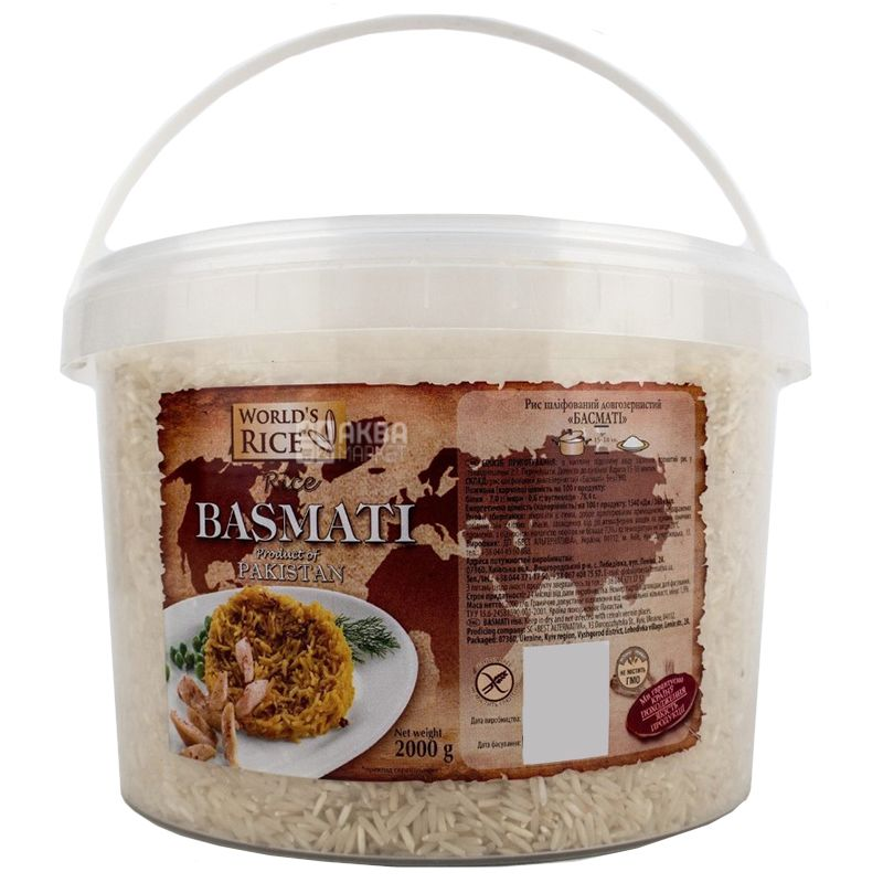World's Rice, Basmati, 2 кг, Рис Ворлдс Райс, Басматі, довгозернистий, відро