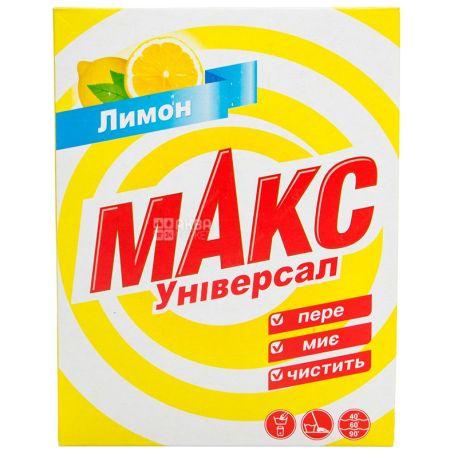 Макс Лимон, Порошок стиральный универсальный, 350 г, картон