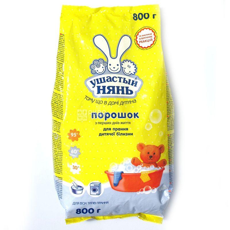 Ушастый нянь, Порошок для стирки детских вещей, 800 г, м/у