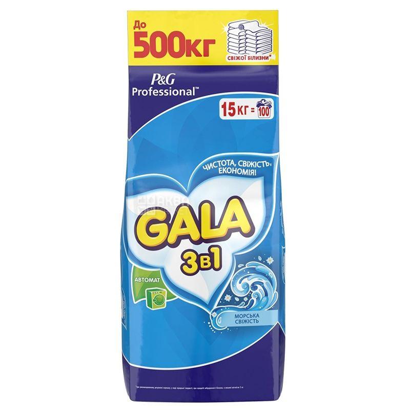 Gala, Стиральный порошок 3 в 1, Автомат, Морская свежесть, 15 кг