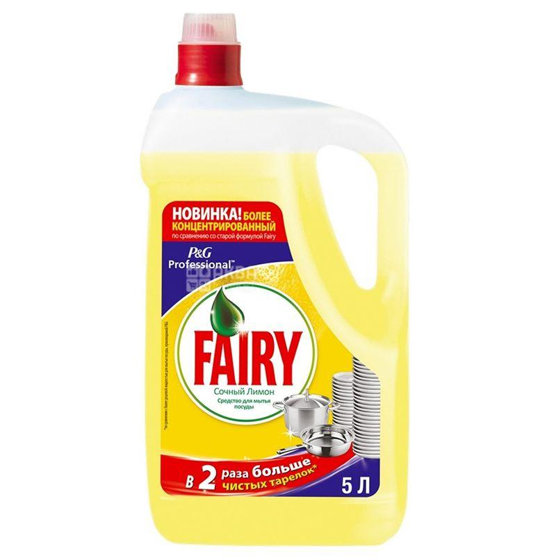 Fairy Professional, Соковитий лимон, 5 л, Рідкий засіб для миття посуду