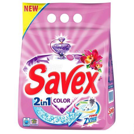 Savex 2в1 Color Parfum, Порошок стиральный автомат, 4 кг, м/у