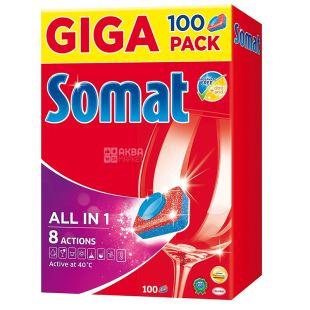 Somat All in 1, Таблетки для посудомоечной машины, 100 шт., картон