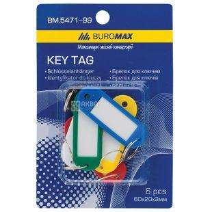 Buromax, Брелоки для ключей, 6шт