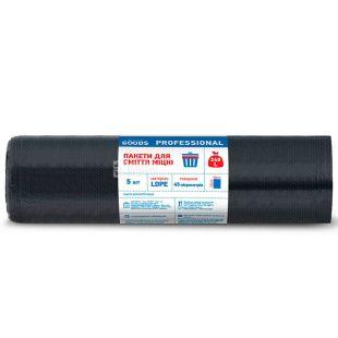 More Goods Professional, Пакеты для мусора прочные, 240 л, 5 шт.