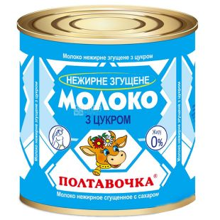 Полтавочка молоко згущене 0% нежирне 370г, ж/б