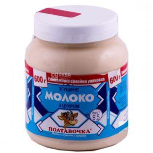 Полтавочка молоко згущене 8,5% 600г, пэт