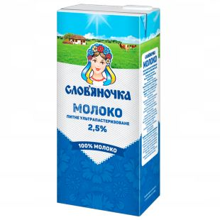 Slovyanochka, UHT Milk 2.5%, 1l, soft pack