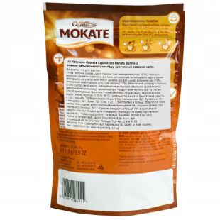 Mokate Сaffetteria Belgian Chocolate, Капучино, 110г, м'яка упаковка