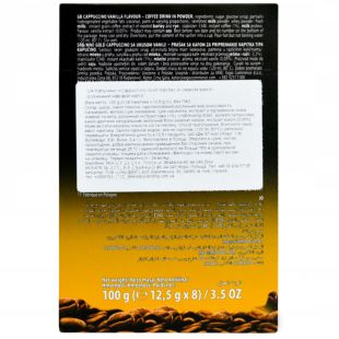 Mokate, Cappuccino Gold Vanilla, 8 х 12,5 г, Мокатэ, Капучино со вкусом ванили, растворимый