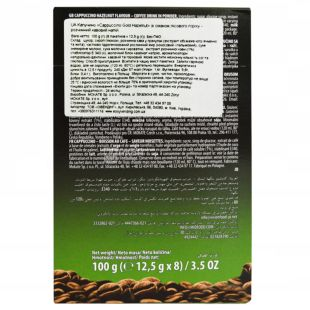 Mokate Caffetteria Cappuccino Gold Hazelnut, Капучино, 8шт, 12.5г, м'яка упаковка