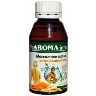 Aroma Inter, 115 мл, Олія для масажу, Антицелюлітна