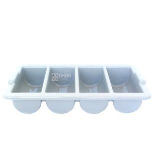 Лоток пластиковий для столових приборів міні, 4 відділи, 1 шт.