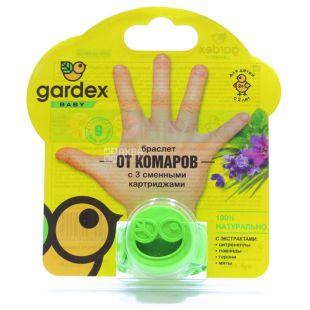 GARDEX BABY Браслет для дітей +3 картриджа