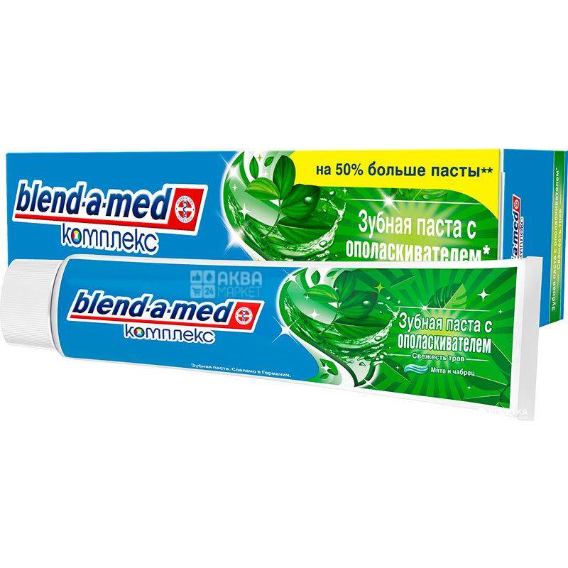 Blend-a-med, 150 мл 2 в 1, зубная паста с ополаскивателем, травы, Complex