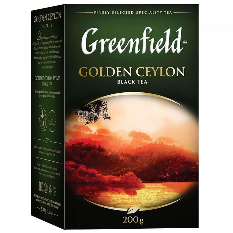 Greenfield, Golden Ceylon, 200 г, Чай Грінфілд, Голден Цейлон, чорний