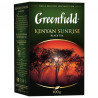 Greenfield, Kenyan Sunrise, 100г, Чай Гринфилд, Кениан Санрайз, черный