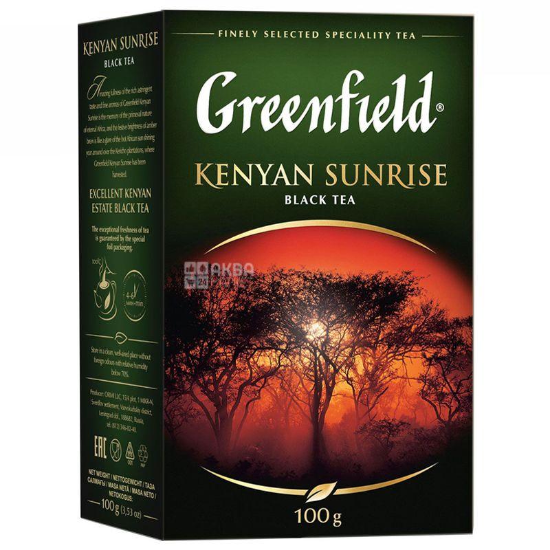 Greenfield, Kenyan Sunrise, 100г, Чай Грінфілд, Кеніан Санрайз, чорний