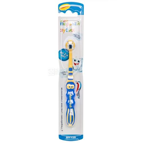 Aquafresh Мой первый зубик, Зубная щетка, Для детей, До 2-х лет