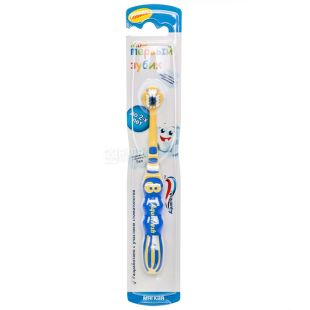 Aquafresh My first tooth, Toothbrush, For children, Up to 2 years