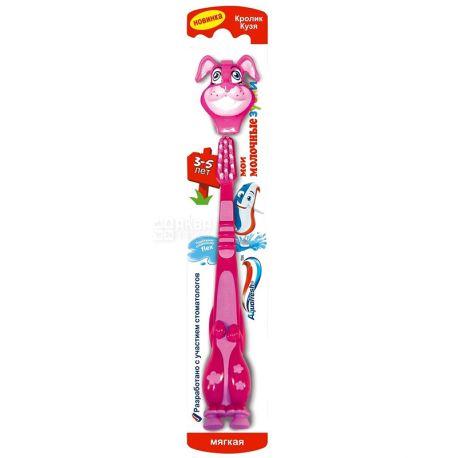 Aquafresh Мои молочные зубки, Зубная щетка, Для детей, От 3 до 5 лет