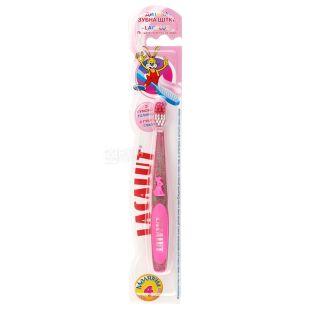 Lacalut, Зубная щетка, Для детей, До 4 лет