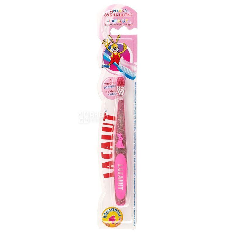 Lacalut, Зубна щітка, Для дітей, До 4 років
