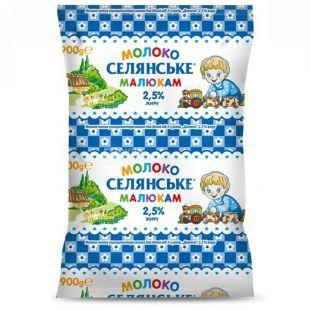 Селянское молоко 2,5% у/пастер детское 0,9 л, м/у