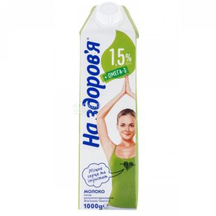 На здоровье молоко 1,5% у/пастер с Омега-3 1л, тетра пак