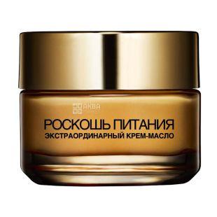 Крем-масло L'OREAL Роскошь Питания, 50мл